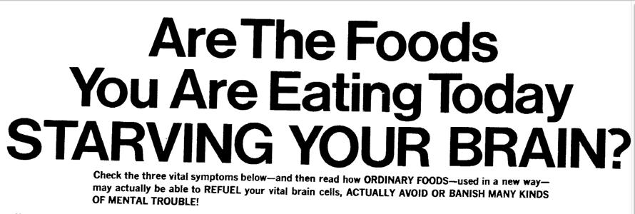 warning lens example